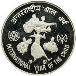 INDIA: Republic, AR 100 rupees, 1981-B. NGC PF67