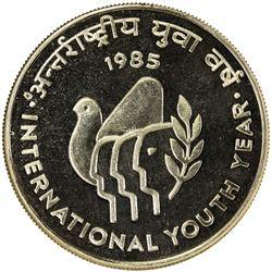 INDIA: Republic, AR 100 rupees, 1985(c). NGC PF65