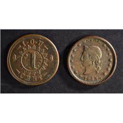 I OWE YOU, UNION CIVIL WAR TOKENS. AUTHENTIC,NICE
