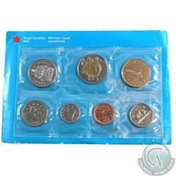 1999 Canada Nunavut Mule Uncirculated Proof Like Set (envelope lightly worn) The $2 coin is missing