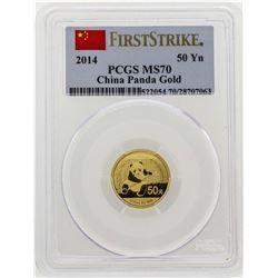 2014 China 1/10 oz. Panda Gold Coin PCGS MS70 First Strike