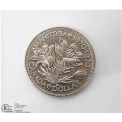 MANITOBA CENTENNIAL $1 COIN