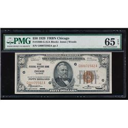 1929 $50 Chicago Federal Reserve Bank Note PMG 65EPQ
