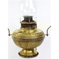 Complete antique Mammoth oil lamp with smoke bell, shade, original chimney and burner intact.  Est.