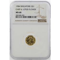 Saa Coins Currency Stones And More Saa Jewelry Collectibles