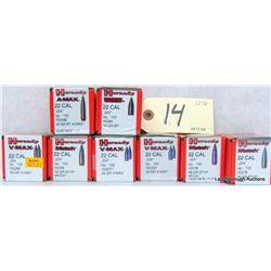 673 PCS 22 CAL .224 PROJECTILES
