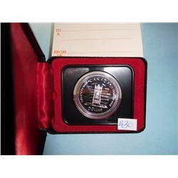 1977 CANADA COMMERATIVE SENATE COIN