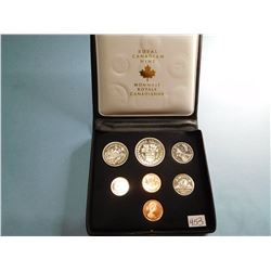 1971 CANADA COIN SET - 7 COINS Canadian Proof Double Dollar Set
