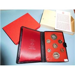 1973 CANADA COIN SET - 7 COINS  Canadian Proof Double Dollar Set