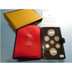 1974 CANADA COIN SET - 7 COINS  Canadian Proof Double Dollar Set