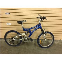 BLUE INFINITY SHAKE KID'S FULL SUSPENSION MOUNTAIN BIKE