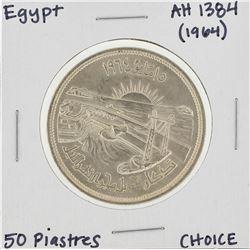 AH 1384 (1964) Egypt 50 Piastres Coin Choice Uncirculated
