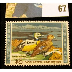 1973 RW40 U.S. Federal Migratory Waterfowl Stamps, Unused, OG, NH. EF.