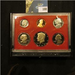 1980 S U.S. Proof Set with Susan B. Anthony Proof Dollar. Deep mirror Cameo frosted Six-piece Set.