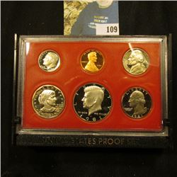 1981 S Type One U.S. Proof Set with Susan B. Anthony Proof Dollar. Deep mirror Cameo frosted Six-pie