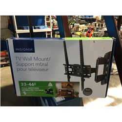 """INSIGNIA FULL MOTION TV WALL MOUNT FIT 33-46"""" TV"""
