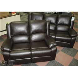 NEW MARTIN BROWN LEATHERETTE RECLINING SOFA & LOVE