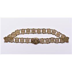 Antique Victorian Brass Belt. Size 36 x 1.5 in