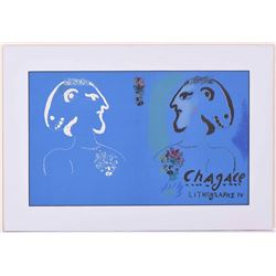 Marc Chagall Lithographs IV Couverture. Rare