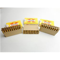 WINCHESTER 7MM MAG 175  GR AMMO