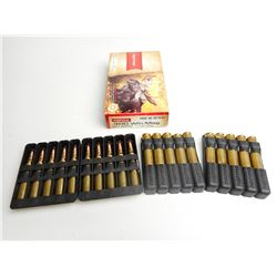 NORMA .300 WIN MAG ORYX BONDED 180 GR AMMO