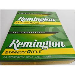 REMINGTON 30-06 SPRIGFIELD 125 GR AMMUNITION