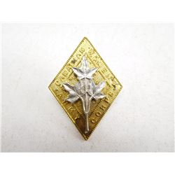 CANADIAN ARMY WOMENS CORPS CAP BADGE