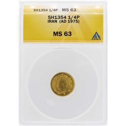 SH1354 (1975) Iran 1/4 Pahlavi Gold Coin ANACS MS63