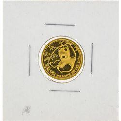 1985 1/10 oz China Panda Gold Coin