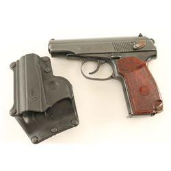 Bulgarian Makarov 9x18mm SN: BA221239