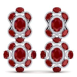 33.5 CTW Royalty Designer Ruby & VS Diamond Earrings 18K White Gold - REF-518M2F - 39312