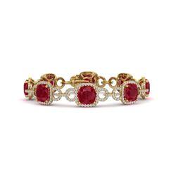 25 CTW Ruby & VS/SI Diamond Certified Bracelet 14K Yellow Gold - REF-457Y3N - 23029