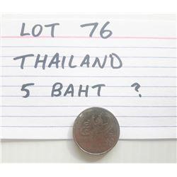 COIN, THAILAND, 5 BAHT(?)