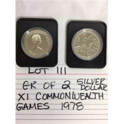 COINS, CANADA, SILVER DOLLAR