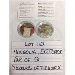COINS, MONGOLIA, 500 TORPOR