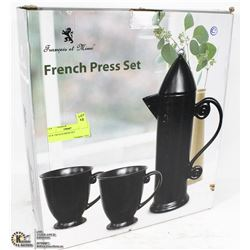 NEW FRENCH PRESS SET