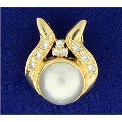 South Sea Pearl and Diamond Pendant or Slide