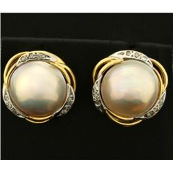 South Sea Pearl and Diamond Earrings in 14k Gold