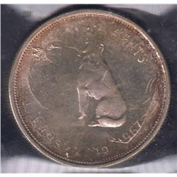 1967 Fifty Cents - Flip Strike