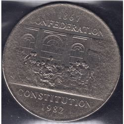 1982 Constitution Dollar Error