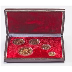 1986 CHINA PANDA 1/20, 1/10, 1/4, 1/2, 1 oz .999 Fine Gold 5 Yuan Coin People's Republic Mint.