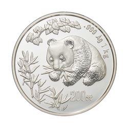 1998 China 200 Yuan 1kg kilo Silver Panda