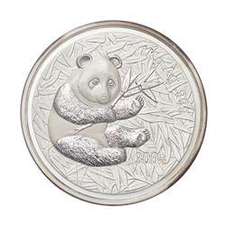 2000 China 300 Yuan 1kg kilo Silver Panda