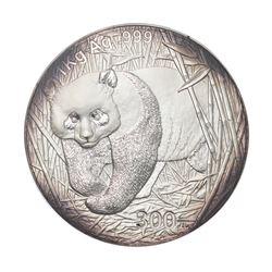 2001 China 300 Yuan 1kg kilo Silver Panda