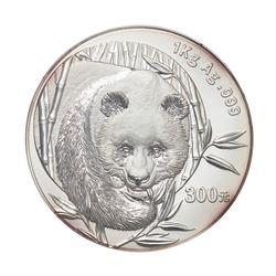 2003 China 300 Yuan 1kg kilo Silver Panda