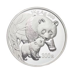 2004 China 300 Yuan 1kg kilo Silver Panda