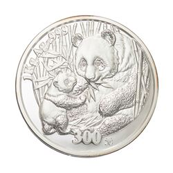 2005 China 300 Yuan 1kg kilo Silver Panda
