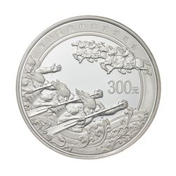 2008 China 300 Yuan 1kg kilo Silver Tug of War Beijing Olympics