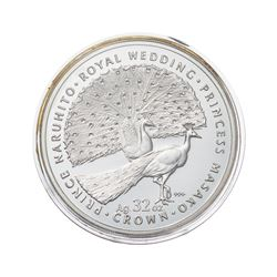 Japanese Royal Wedding – Gibraltar 1 Kilo 32 Crowns
