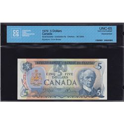 Bank of Canada $5, 1979 Replacement
